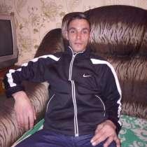 Игорь, 36 лет, хочет пообщаться, в г.Павлодар