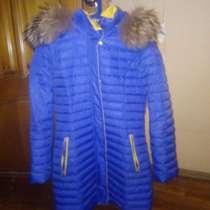 Женская куртка, в Москве