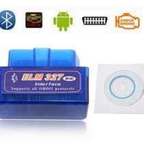 Авто сканер ОБД/OBD 1.5 Bluetooth ELM327 ДИАГНОСТИКА АВТО, в г.Алматы