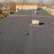 Профессиональный ремонт мягкой кровли и гидроизоляции любой, в г.Бишкек