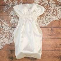 Свадебный мешочек для битья бокалов, в Москве