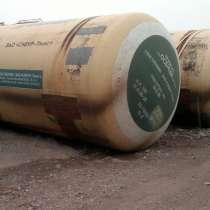 Цистерны котлы жд ёмкости резервуары РГС тара бочки, в Перми