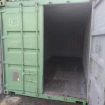 Купить морской контейнер 20 футов в Минске, в г.Минск