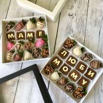 Шоколадные подарки, в Всеволожске