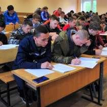 Подготовка к профотбору в ВУЗы МО, МЧС, МВД, в Братске