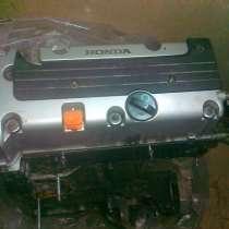 Продам двигатель по запчастям Honda Aссord 2.0 литра 2006г, в г.Днепропетровск