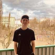 Владислав, 20 лет, хочет пообщаться – Владислав, 20 год, хочет пообщаться, в г.Варшава