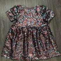 Платье с разноцветными пайетками SELA, в Москве