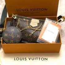 Louis Vuitton Multi Pochette, в Екатеринбурге