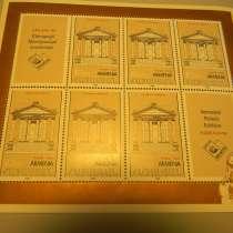 Марка. Армения. Международная филателист. выставка, 93,Гарни, в г.Ереван