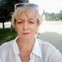 Ольга Георгиевна Харина, 66 лет, хочет познакомиться – Познакомлюсь, в Астрахани