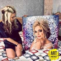 Фотопортрет Картины Артпортрет Фотомозаика Дрим арт, в г.Астана