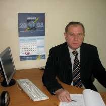 Курсы подготовки арбитражных управляющих ДИСТАНЦИОННО, в Белогорске