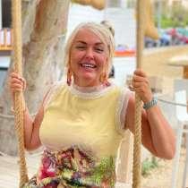 Tana, 51 год, хочет пообщаться, в г.Аликанте