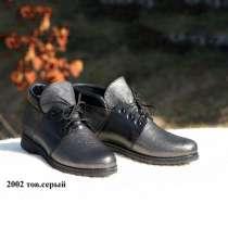Удобная женская обувь от производителя. Обувь фирмы Jota, в г.Днепропетровск