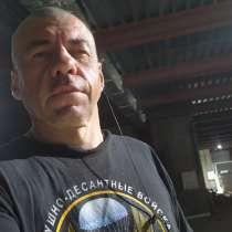 Сергей, 47 лет, хочет пообщаться, в Рязани