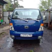 Минигрузовик КИА БОНГО 3, в Абакане