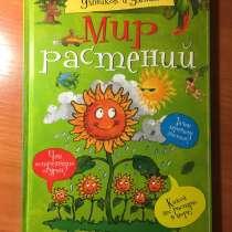 Продам 5 книжек, в Югорске