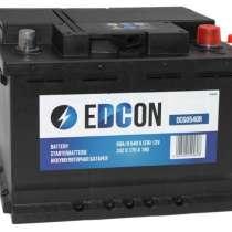 Аккумуляторная батарея EDCON, в Кирове