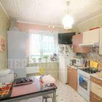 Продается 3-х комнатная квартира в Центральном районе г. Чит, в Чите