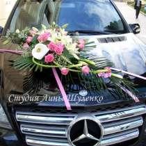 Оформление свадебных машин в Крыму. Большой бант на авто, в Симферополе