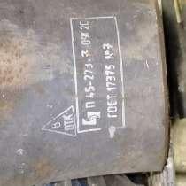Отвод 45*273*7 09Г2С, в Северске