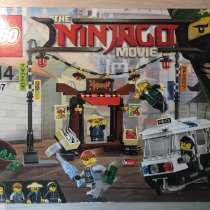 Lego Ninjago набор «Ограбление киоска», в Самаре