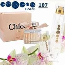 Chloe - Eau de Parfum (Essens w107 эквивалент), в Москве