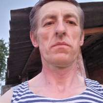 Владимир, 49 лет, хочет пообщаться, в г.Гродно