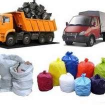 Уборка территории, вывоз мусора, в Иркутске