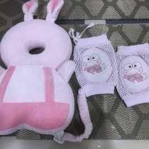 Наколенники и рюкзак для защиты головы малыша, в Уссурийске