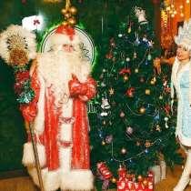 Дед мороз и снегурочка на дом, утренники, корпаративы, в г.Уральск