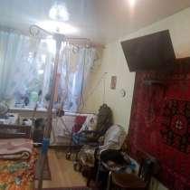 Сдаю комнату 1 парню до 30 лет, в Иркутске