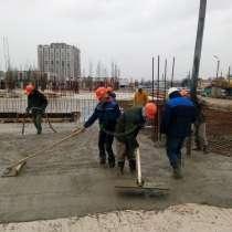 Разнорабочие-строители Вахта Москва от 15 дней, в Астрахани