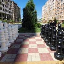 Шахматы парковые (напольные, уличные, гигантские), в г.Алматы