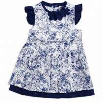 Детский сток одежды ATIVO оптом, в Москве