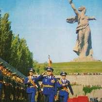 КАССА-ОНЛАЙ МЕРКУРИЙ-130Ф, в Нижнем Новгороде