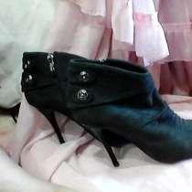 Ботиночки, в г.Жодино