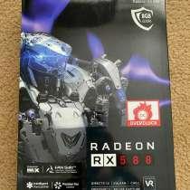 AMD Radeon RX 580, в г.Tribune