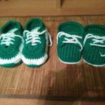 Вязанные пинетки для новорожденных мальчиков. Цена 150 руб, в Москве