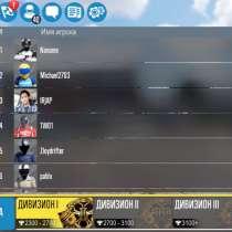 Аккаунт CarX Drift Racing 2, в Анапе