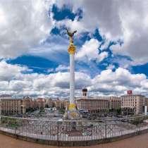 Поездки в Киев, в г.Кривой Рог