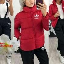 Женские спортивные костюмы недорого, в Москве