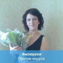Оксана, 41 год, хочет познакомиться, в г.Кременчуг