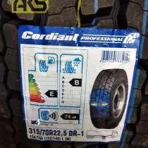 Грузовая шина Cordiant Professional DR-1 315/70 R22 НОВЫЕ, в Ярославле