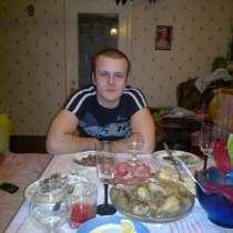 Антон, 33 года, хочет пообщаться, в Петрозаводске