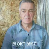 Олег, 49 лет, хочет познакомиться – Олег, 49 лет, хочет познакомиться, в г.Брест