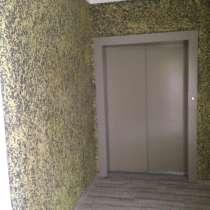 Продам однокомнатную квартиру 35.6 кв. м 2200000, в Новороссийске