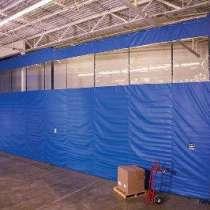 ПВХ шторы и занавеси для склада, в Подольске