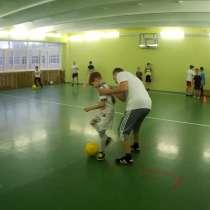 ДЕТСКАЯ ШКОЛА ФУТБОЛА, в Томске